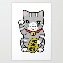 Japanese Good Luck Grey Gray Tabby Cat Maneki Neko  Art Print