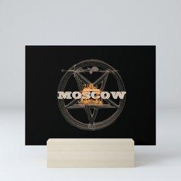MOSCOW Mini Art Print