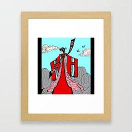Return Of The Swallows Framed Art Print