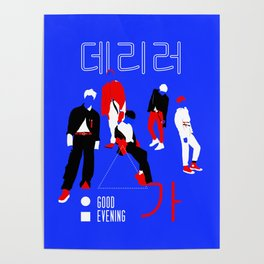 SHINee - Good Evening Poster