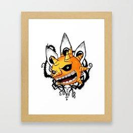 Laughing Sun Framed Art Print