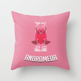 Saint of the Andromeda Throw Pillow