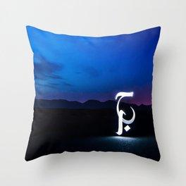 Love, Hubb (Arabic) Light Calligraphy Throw Pillow