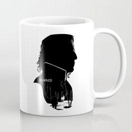 Snape - Quote Silhouette Coffee Mug