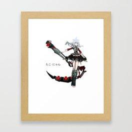 scythe script with logo Framed Art Print