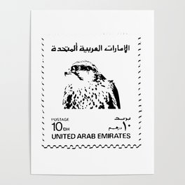 10 AED UAE STAMP Poster