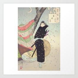 Cherry Blossoms and a person (sakura) Ukiyo-e Art Print
