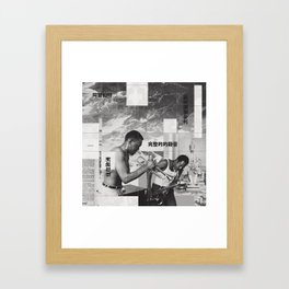 Moving Pictures Framed Art Print