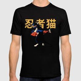 Neko Ninja T-shirt
