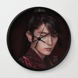 Wang So Wall Clock