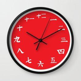 Japanese Wallclock Wall Clock