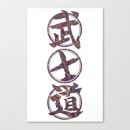 The Bushido Code, Woodland Camouflage Canvas Print