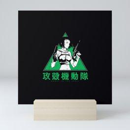 023 GITS Green Mini Art Print