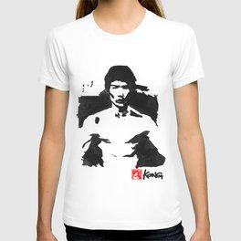 Master Bruce T-shirt