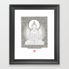 Tsepakmey Amitayus - The Buddha of boundless life Framed Art Print