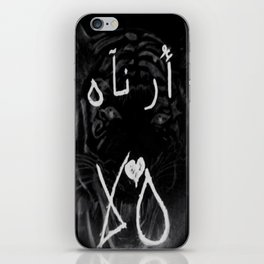 Or nah. iPhone Skin