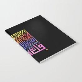 kufi Notebook
