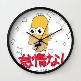 Lazy is good! Wall Clock