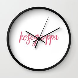 Kosegruppa Wall Clock
