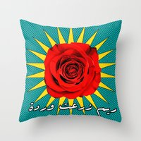 arab Throw Pillows featuring Arab Vogue by Bothayna Al Zaman