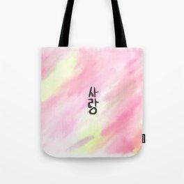 SARANG / love korean Tote Bag