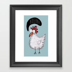HEN Framed Art Print