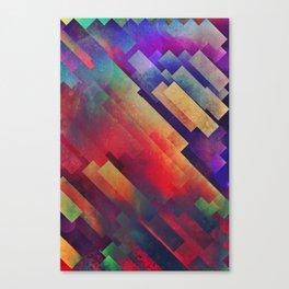 spyctrym yf yngyr Canvas Print