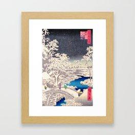 Ochanomizu Framed Art Print