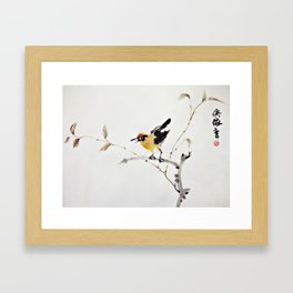 A Lone Bird Framed Art Print