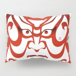 Shibaraku red - a Kabuki Portrait Pillow Sham