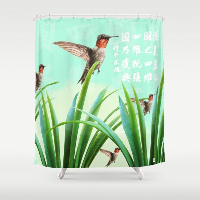 Hummingbird Shower Curtain By Mmartabc