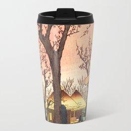 Plum Garden Travel Mug