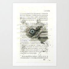 011 - Crow's Eye Art Print