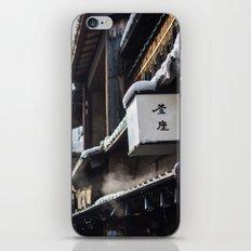 Kyoto Winter 2015 IV (Higashiyama)  iPhone & iPod Skin