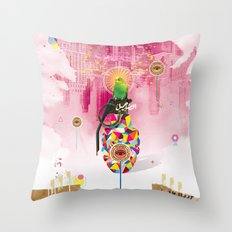 Monitored Throw Pillow
