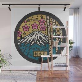 Japan manhole fuji sakura Wall Mural