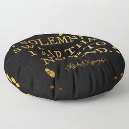 I Solemnly Swear Floor Pillow