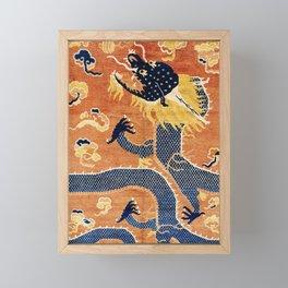 Ningxia Blue Dragon Chinese Pillar Antique Rug Print Framed Mini Art Print