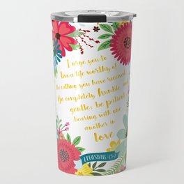 Ephesians 4:1-2 Travel Mug