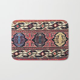 Shahsavan Mafrash Antique Azerbaijan Persian Tribal Bag Bath Mat