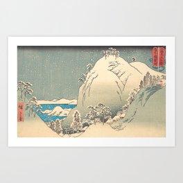 Mount Yuga Art Print
