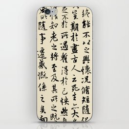Ancient Chinese Manuscript // Bone iPhone Skin
