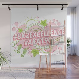 AKA 8K To Excellence Wall Mural