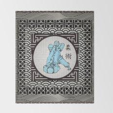 Jiu Jitsu No.1 Throw Blanket