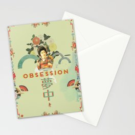A Genki Obsession Stationery Cards