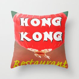 Vintage Chinese Food Restaurant Throw Pillow