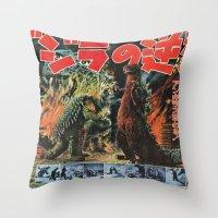 godzilla Throw Pillows featuring Godzilla by Golden Boy