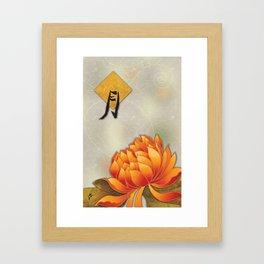 Luscious Lotus Framed Art Print