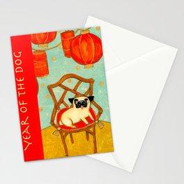 Chinese New Year Happy Year of the Dog pug celebration painting Stationery Cards