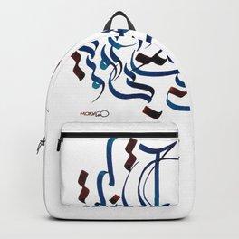 Persian Calligraphy Backpack
